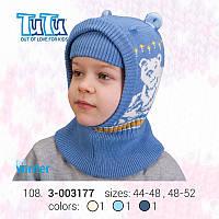 """.Шлем для мальчика из новой коллекции """"TuTu"""" арт. 3-003177"""
