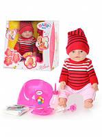 Кукла пупс 8001 красный Беби Борн, вязанная одежда