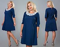 Платье с кружевным воротничком в расцветках 12138