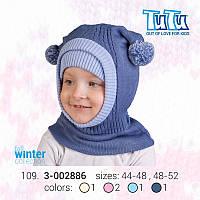 """Шлем  из новой коллекции детский """"TuTu"""" арт.109. 3-002886"""