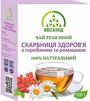 Чай травяной «Сокровищница здоровья» с рябиной и ромашкой