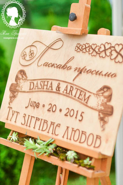 Свадьба в стиле рустик в Марко Поло 16