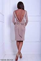 Платье Нолина