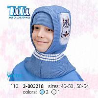 """Шлем для мальчика из новой коллекции """"TuTu"""" арт. 3-003218 голубой, 46-50"""