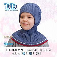 Шлем для мальчика из новой коллекции TuTu арт. 3-002890 синий, 46-50