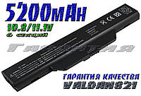 Аккумуляторная батарея HP 550 610 compaq 610 6730s 6735s 6730s/CT 6830s Business Notebook 6730s 6820s 6720s
