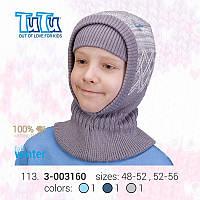 """Шлем для мальчика из новой коллекции """"TuTu"""" арт. 3-003160"""