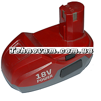 Аккумулятор для шуруповерта Einhell 18В Power