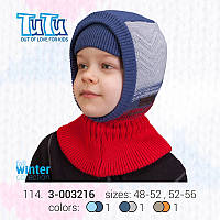 """Шлем для мальчика из новой коллекции """"TuTu"""" арт. 3-003216"""