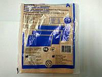 Клеенка подкладная медицинская резинотканевая (отрез) 0,7 х 1 м / Киевгума