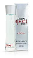 Мужская туалетная вода Armani Code Sport Athlete Giorgio Armani