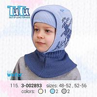 """Шлем для мальчика из новой коллекции """"TuTu"""" арт. 3-002893"""