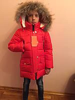 Куртка зимняя, для девочек на рост 110-134