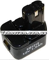 Аккумулятор для шуруповерта Hitachi 12V 1,5Ah