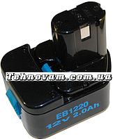 Аккумулятор для шуруповерта Hitachi 12V 2,0Ah