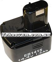 Аккумулятор для шуруповерта Hitachi 14,4V 1,50Ah