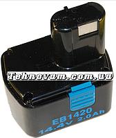 Аккумулятор шуруповерта Hitachi 14,4V 2,0Ah