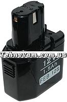 Аккумулятор для шуруповерта Hitachi узкий 4 контакта FEB12s 12V 1.5Ah