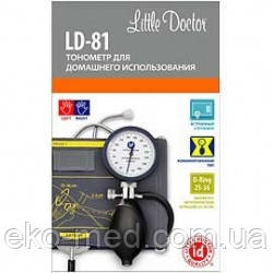 Механічний тонометр Little Doctor(Сінгапур)