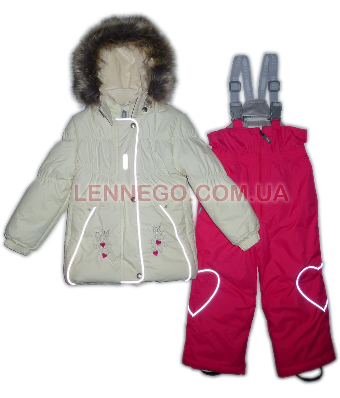 Куртка+полукомбинизон lenne 116р.