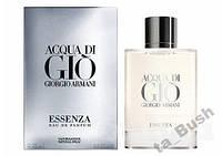 ACQUA DI GIO ESSENZA 75 ml лицензия