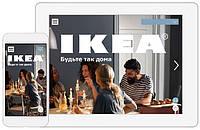 Новый каталог IKEA-2017