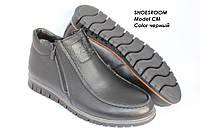 Кожаные зимние ботинки, черные, модель СМ