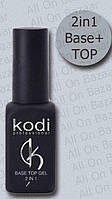 Kodi Base Top Gel 2 в 1 основа и финишное покрытие