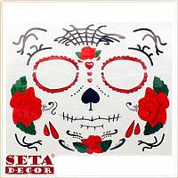 """Временная татуировка (наклейка) на лицо """"Санта Муэрте"""" (Santa Muerte, Смерть)"""