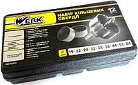 Набор кольцевых сверл по дереву Werk WE100332 12 шт (BP36090)