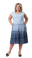 Платье женское ПЛ 13080-5,интернет магазин женской одежды ,по колено ,хлопок, 48,50,52,54.