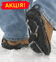 "Ледоходы для обуви ""Yaktrax Walkers Extreme"" high copy"