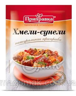"""Приправа ХМЕЛИ-СУНЕЛИ, ТМ """"Приправка"""", фото 2"""