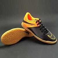 Детская футбольная обувь (футзалки) Nike Hypervenom Phade II IC Jnr