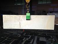 Оникс слябы White Honey 20мм, Компания Babich Design, Полтава