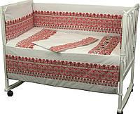 Комплект постельного белья + бортик в детскую кроватку Руно бязь Славяночка красный