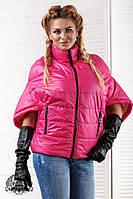 Женская куртка с коротким рукавом