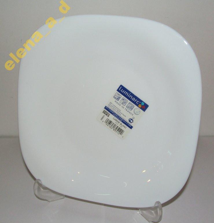 Распродажа остатков товара! Тарелка десертная Carine White Luminarc