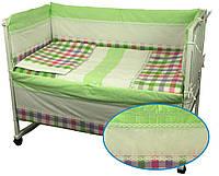 Комплект постельного белья + бортик в детскую кроватку Руно бязь Прованс