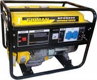 Бензогенератор FIRMAN FPG 6500 E 2/5.0-5.5 кВт (ручной/электрический старт, экономичность