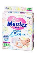 Детские подгузники Merries (S)