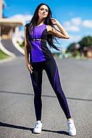 Designed For Fitness. Костюм для фитнеса Pro Beat Net Long, фото 1
