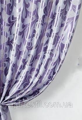 """Штора Блэкаут """"Превосходство"""" сирень-фиолет  светонепроницаемые  шторы, фото 2"""