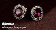 Серьги БИТИ PURPLE  ювелирная бижутерия золото 18к декор кристаллы Swarovski