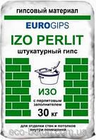 Штукатурка Изогипс Евро Турция 30кг