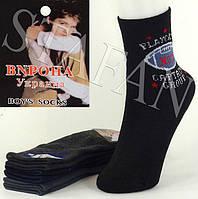 Детские махровые носки L-03-04 5-8. В упаковке 12 пар