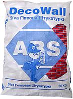 Штукатурка  ABS 30кг