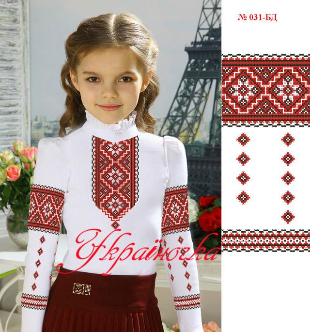 Стильна Заготовка вишиванки для дівчинки в українському народному стилі 8b44938104999
