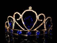 Диадема корона синие кристаллы на металлическом обруче, высота 5,5 см, золотистая