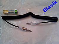 Кабель витой AUX звуковой джек 3,5 . Длина 0,5-2м